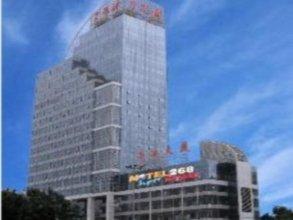 Motel 268 Nanshan Qi Lin