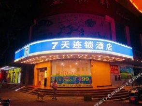 7 Days Inn Zhongshan Er Road