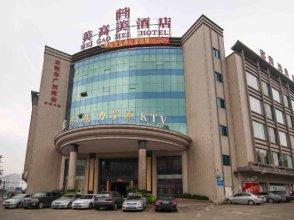 Meigaomei Hotel (Dongguan Liaobu)