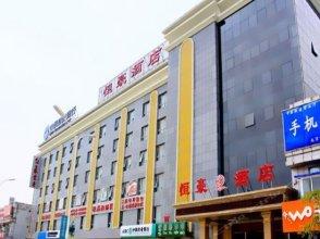 Henghao Hotel