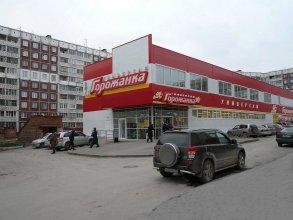 Апартаменты Авега у Ж/Д Вокзала