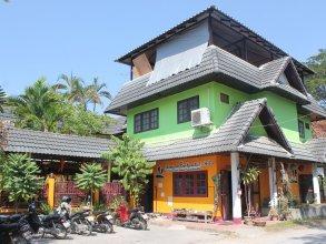 NIDA Rooms Phuket Marina Rose