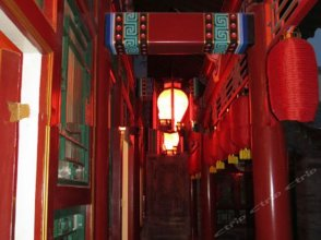 Fuanxin Hostel