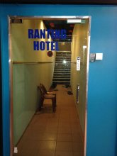 Ranting Guest House