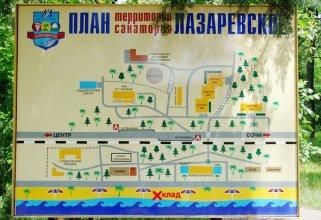 Лазаревское(корпус Урал)