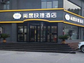 Elan Inn Huixian Dongguan Village