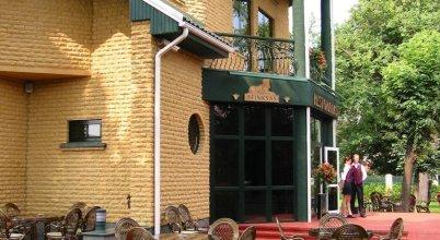HOF HOTEL Garden