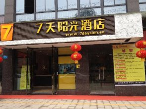 7 Days Inn Chongqing Bishan Yingjia Tianxia Business Street Branch