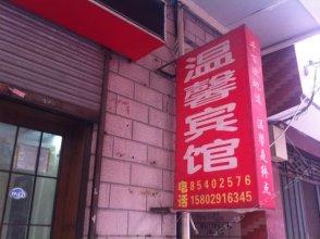 Wenxin Hotel (Xi'an Panjiazhuang)