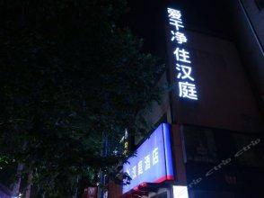 Hanting Hotel Xi'an Wenyi Road Branch