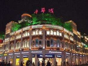 Xiada Jinhaiwan Hostel
