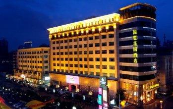 Dongguan Silverworld Garden Hotel