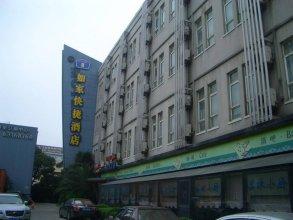 Motel 168 Wu Zhong Road Inn