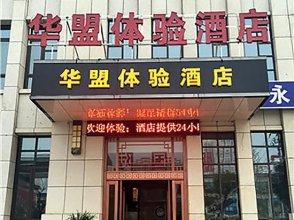 Xi'an Huameng Hotel