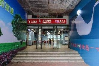 7Days Inn Guangzhou Huanghuagang