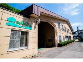 Kitoushi Kogen Hotel