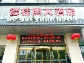 De Gui Yuan Hotel - Xi'an