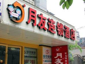 Chengdu Yueyou Hotel Wuhouci Huaxi