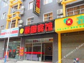 Liyuan Hotel Xiwangzheng Street