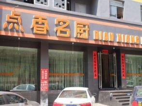 Forever Inns (Fengcheng)