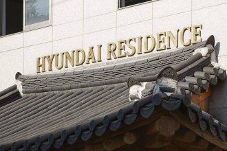 Hyundai Residence Seoul
