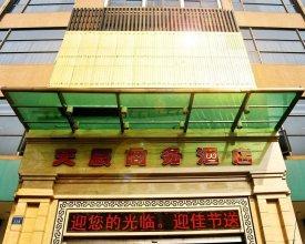 Guangzhou Tianchen Business Hotel