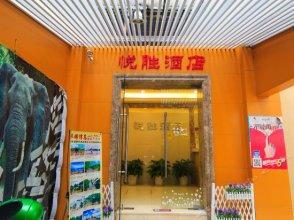 Yuesheng Hotel