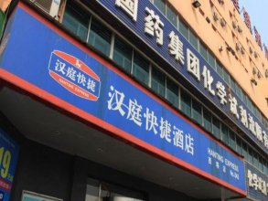 Hanting Hotel Shenyang West Tower Branch