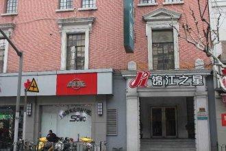 Jinjiang Inn Shanghai The Bund Binjiang