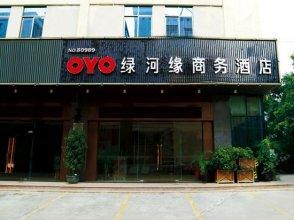 Lvheyuan Business Hostel