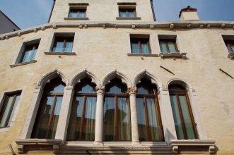 Hotel Cà Zusto Venezia (ex. Domina Home Ca Zusto)