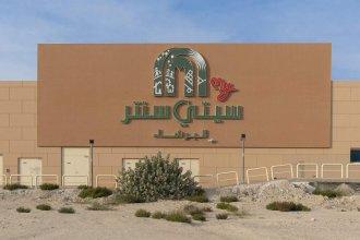 Guestready - Brilliant Flat Desert View Great Building 4924