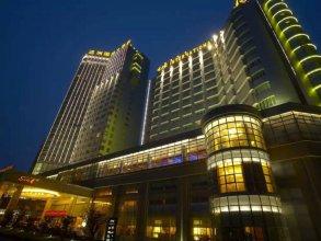 Jiujiang S&N International Hotel