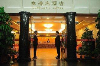 Guangzhou Konggang Hotel