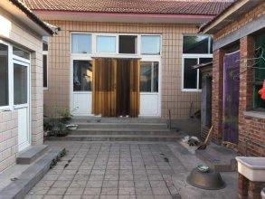 Guo House
