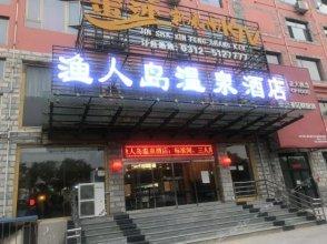 Baiyangdian Yurendao Hotel