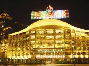 Foshan Wanhao Hotel