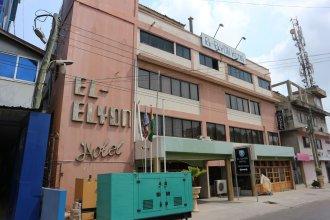 El Elyon Hotel