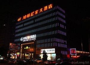 Hong Wei Yi Jia Chains Hotel
