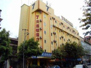 7 Days Inn Xiao Tianzhu-chengdu