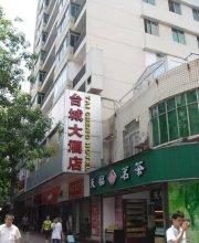 Taicheng Hotel - Guangzhou