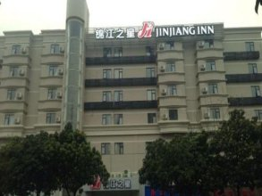 JInjiang Inn Shenzhen North Station