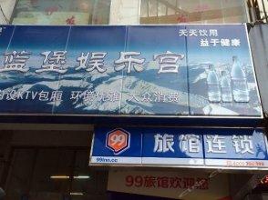99 Inn (Suzhou Shantang Street Shilu Metro Station)