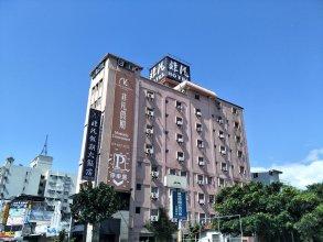 Unique Holiday Hotel