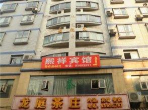 Xixiang Hotel