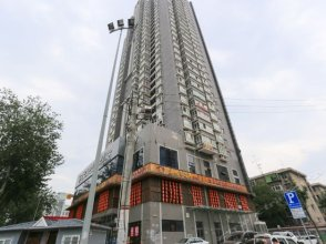 Jiali Aparthotel Xi'an Kangfu
