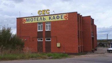 Sks Motel