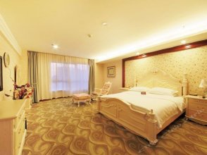 Starway Hotel (Xi'an High Tech Zone)
