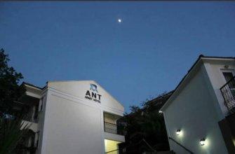 Ant Apart Hotel