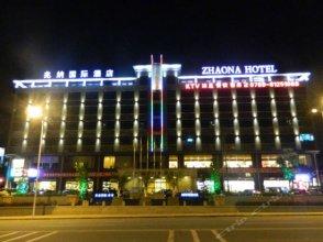 Zhaona Hotel